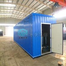 MBR生物膜反应器 一体化污水处理设备 中水回用