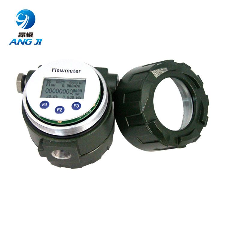 气涡轮流量计转换器 气涡轮集成电路 带4-20ma 485 modbus协议