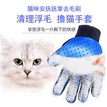 廠家批發寵物洗澡手套去毛發去污垢按摩五指橡膠手套貓狗清潔用品