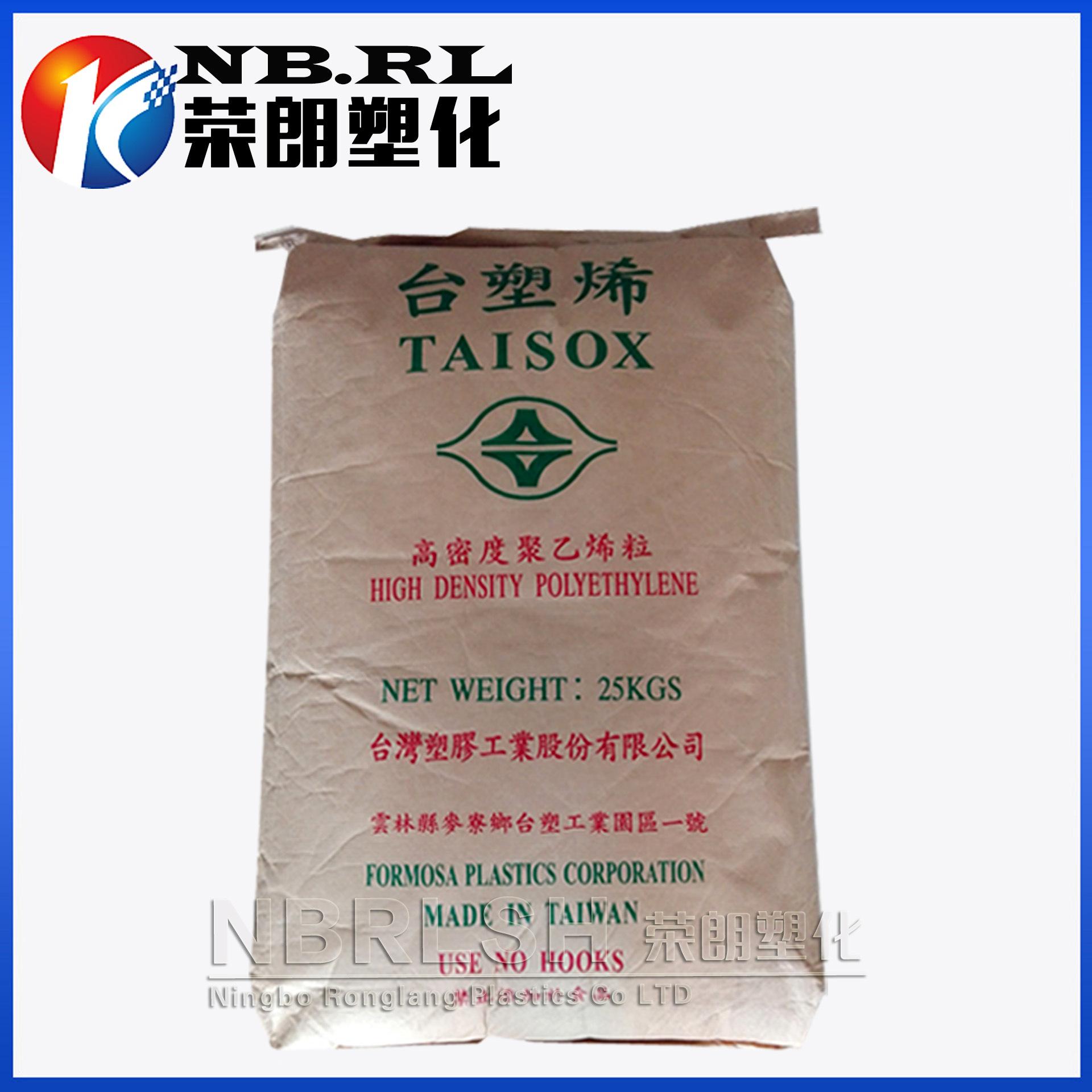 台湾塑胶 8001 PE自来水管原料 中空级 聚乙烯树脂 抗蠕变性 HDPE