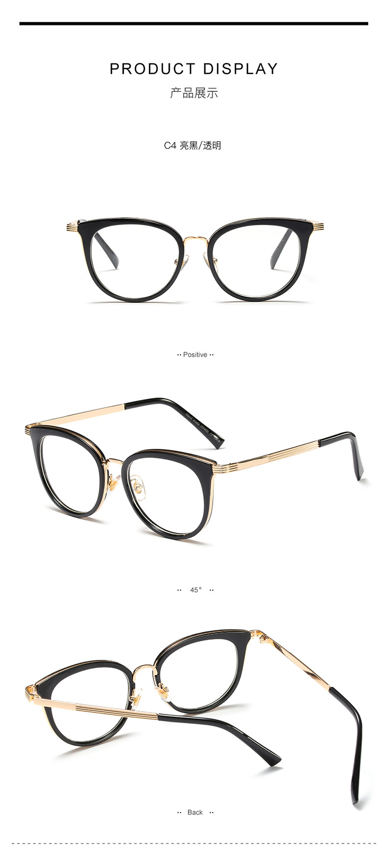 Alloy Fashion  glasses  (C1)  Fashion Jewelry NHFY0683-C1