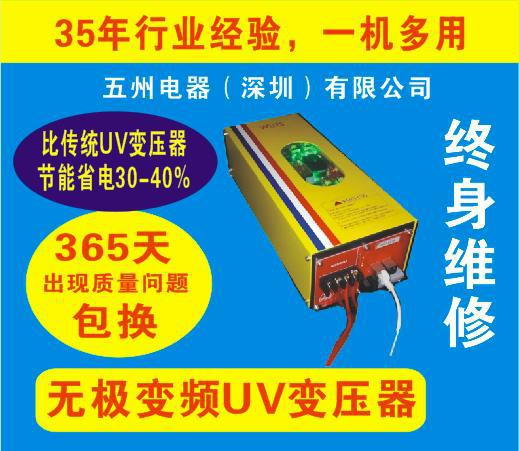 镓灯_广州uv灯_广州UV灯,汞灯,卤素灯,铁灯,镓灯