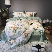 時尚歐美80s天絲床上四件套ins小清新床上用品被套床單廠家直銷