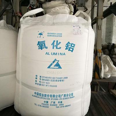 供应工业级氧化铝高纯氧化铝粉