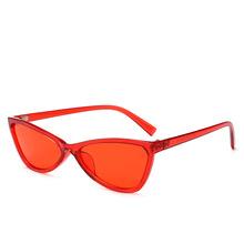 2018新款猫眼太阳镜欧美个性眼镜男女同款海洋片墨镜批发6911