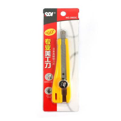 SDI 專業切割美工刀