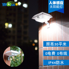 Solar Human Body Induction Infrared Roof Lamps Outdoor Highlight Led Patch 1.5W Garden Lighting Wall Lamp