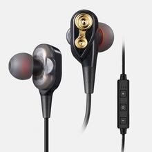 低音炮双动圈运动蓝牙耳机 挂脖磁吸重低音四喇叭迷你立体声HIFI