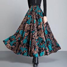 新款半身裙秋冬长裙加厚毛呢裙a字裙大摆冬裙跳舞裙子高腰裙冬女