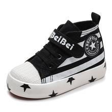 贝贝新款童鞋 儿童高帮魔术贴帆布鞋 男女中大童橡胶底休闲鞋代销