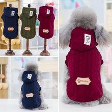 宠物狗衣服新款狗狗衣服用品秋冬季棉衣三色提花棉衣服饰批发
