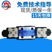 榆次油研电磁阀 DSHG04电液换向阀 三通式原装液压阀
