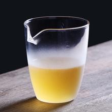 創意玻璃云霧公道杯加厚耐熱茶海茶具配件功夫茶具分茶器一件代發
