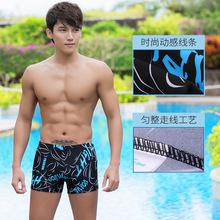 泳裤男平角裤弹力五分泡温泉度假速干运动透气防水鲨鱼皮套餐宽松