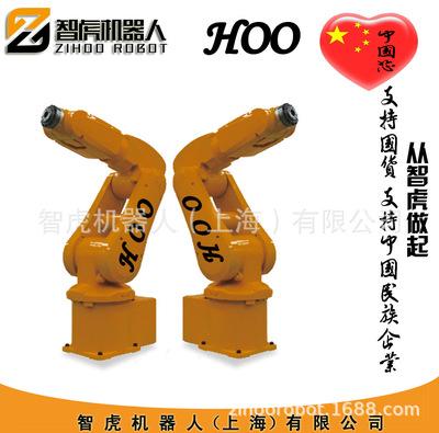 中国机器人 HOO机器人 小六轴工业机器人 轻型机器人