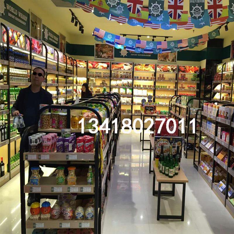 食品连锁超市货架 商场商店零食母婴日用品货架 万国码头货架批发