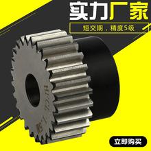 合发齿轮加工批发工业金属圆柱形齿轮加工厂家 精密齿轮按图定制