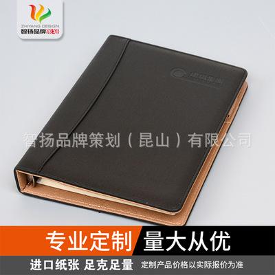 商务笔记本 记事本 学生记录本 办公用品 新款 定制
