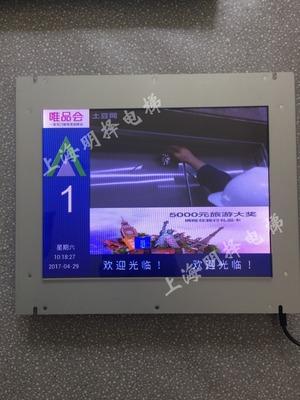 电梯12.1寸全彩液晶显示/多媒体/广告机/MZ-LCD-121