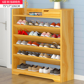 Substitute shoe rack simple shoe cabinet household multi-layer shoe rack multi-function dormitory shoe rack assembly save space