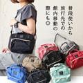日本乐天波士顿包斜挎包日系亚马逊爆款女士户外背包时尚网红包大