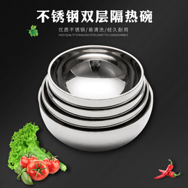Stainless steel bowl thick double insulation, anti-scalding, fall, kindergarten, children's bowl, student staff, eating soup bowl