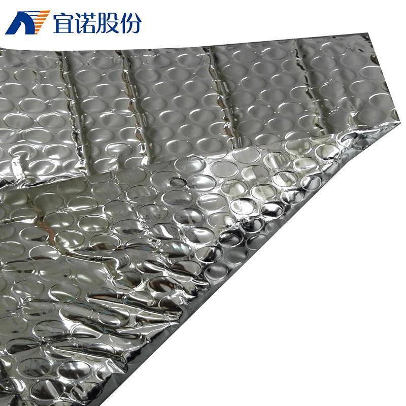 汽车遮阳挡专用铝膜气泡隔热反光材料单面铝膜单层气泡膜厂家供应
