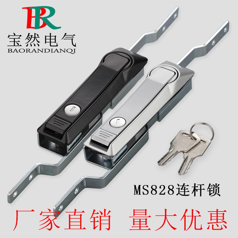 配电柜门锁海坦MS828连杆锁生久ms829天地锁开关动力柜机箱机柜锁
