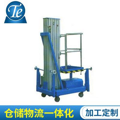 供应现货铝合金液压升降平台 高空检修剪式液压高空作业平台