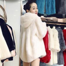 大码新款仿水貂皮草外套女中长款貂皮大衣女整貂裘皮保暖毛毛外套