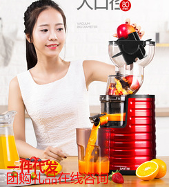 SAVTM/ Shiwei extra-large caliber original juicer multi-function slow juicer fruit and vegetable juicer fully automatic for home use
