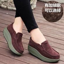 套腳厚底搖搖鞋女單鞋一腳蹬松糕鞋秋冬季媽媽鞋坡跟加絨女鞋