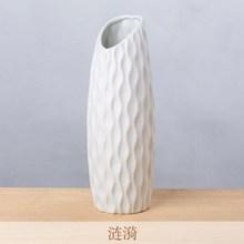 。大号家居插花瓶摆设富贵竹客厅复古落地塑料简约水培现代迷你家