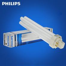 飛利浦PL-C插拔管節能燈2P4P 10W13W18W26W三基色節能插管筒燈泡