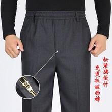 。爸爸装裤子厚款中老年人50西裤60岁秋长裤高腰中年男士冬装休闲