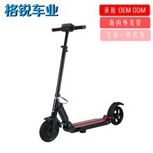 8寸KUGOO電動滑板車 成人便攜折疊雙輪城市代步車 工廠現貨