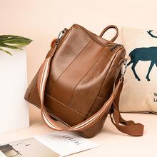 防盜雙肩包女韓版潮2020新款休閑時尚簡約大容量女士軟皮旅行背包