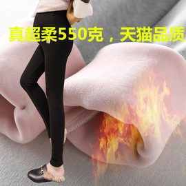 Pregnant women's wear autumn and winter fashion silver fox velvet bottomed trousers thickened pregnant women's underpants