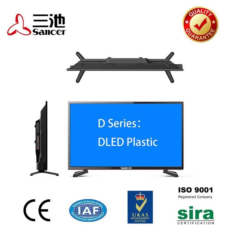 原厂直销 18.5英寸 12V太阳能直流 LED液晶电视  T2/S2数字制式