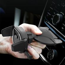 源头货源新款多功能车用手机导航支架卡扣式汽车CD口车载手机支架