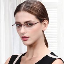 新款半框平光鏡防藍光女鈦架眼鏡同款超輕可配近視眼鏡框品牌眼鏡