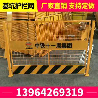 厂家供应基坑护栏网 安全防护隔离栏 临边防护栏 建筑施工围栏