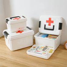 家庭小药箱用多层儿童药箱急救药品收纳箱盒家用塑料医疗大薬出诊