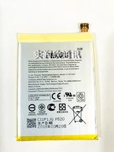 适用于华硕 zenfone2 ZE500CL Z00D手机内置电池C11P1423电池批发