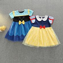 外贸童装新款白雪公主裙女童连衣裙儿童万圣节演出服童裙一件代发