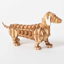 伊和诺3D益智拼装玩具亲子积木立体拼图手工立体模型-达克斯猎犬