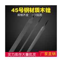 Thermal RELI 6-дюймовый шлифовальный шпатель с полукруглой шлифовальной обработкой поколение Плоские волосы один принт Дорожные плотницкие работы
