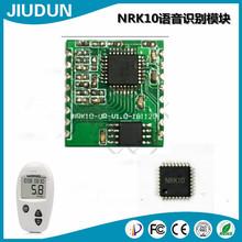 厂家定制语音识别IC声控空调扇语音识别NRK10语音识别模块