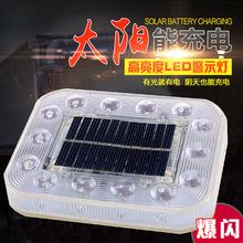 七彩跑马风火轮LED爆闪灯太阳能汽车防追尾灯警示灯夜间免接线