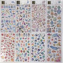 D006 烫金滴胶手账水晶立体贴纸 独角兽漂流瓶海豚贝壳小猫咪